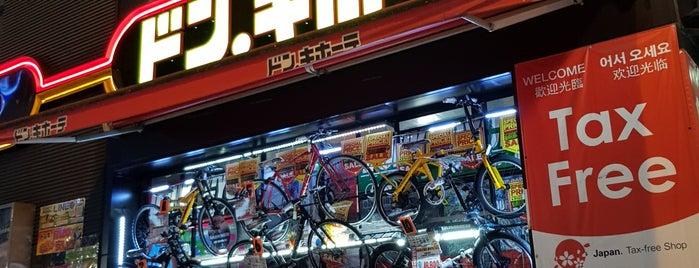 ドン・キホーテ 静岡両替町店 is one of Masahiroさんのお気に入りスポット.