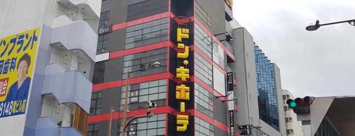 ドン・キホーテ 静岡両替町店 is one of Locais curtidos por Masahiro.