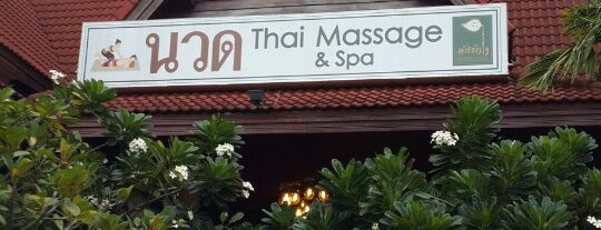 Tonrak Thai Massage & Spa is one of Thailand.