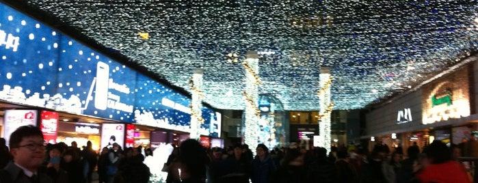 Starfield COEX Mall is one of Korea.