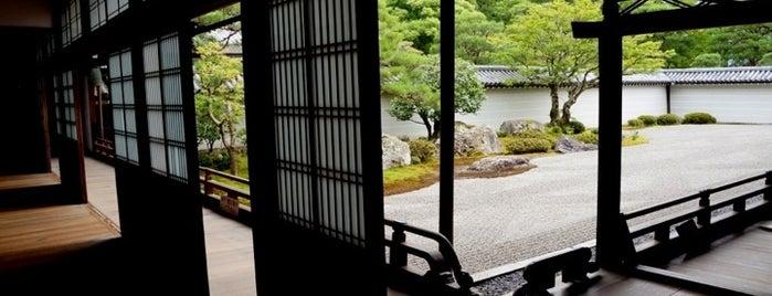 Nanzen-ji Temple is one of Japan.