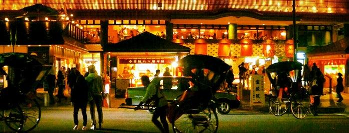 Randen Arashiyama Station (A13) is one of Tempat yang Disukai Yohan Gabriel.