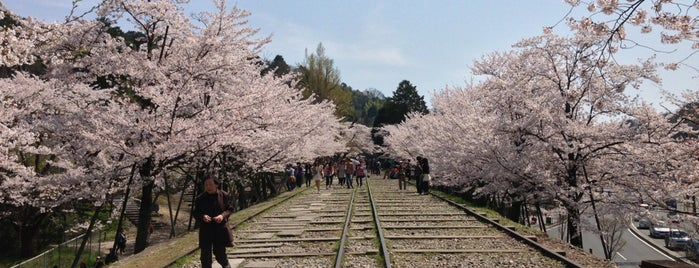 Keage Incline is one of Kyoto.