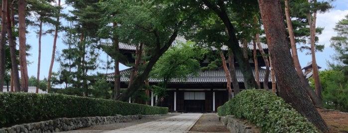 Shokoku-ji Temple is one of Kyoto.