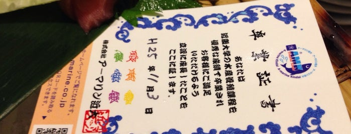 近畿大学水産研究所 大阪店 is one of Posti che sono piaciuti a Shigeo.