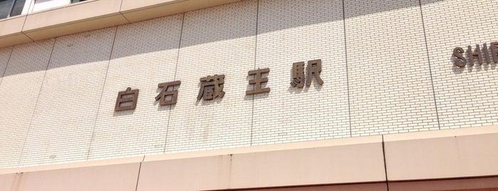 Shiroishi-Zao Station is one of JR 미나미토호쿠지방역 (JR 南東北地方の駅).