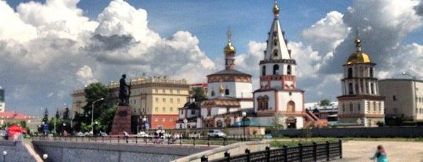 Нижняя набережная is one of RUSSIA.
