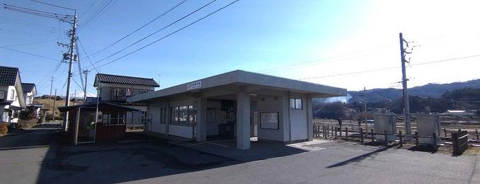 Ina-Shimmachi Station is one of JR 고신에쓰지방역 (JR 甲信越地方の駅).