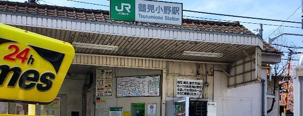 Tsurumi-Ono Station is one of JR 미나미간토지방역 (JR 南関東地方の駅).