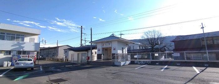 木ノ下駅 is one of JR 고신에쓰지방역 (JR 甲信越地方の駅).