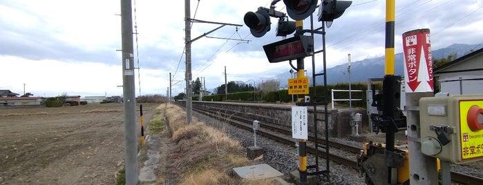細野駅 is one of JR 고신에쓰지방역 (JR 甲信越地方の駅).
