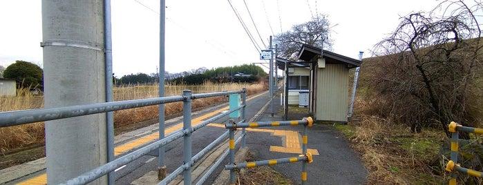 高遠原駅 is one of JR 고신에쓰지방역 (JR 甲信越地方の駅).