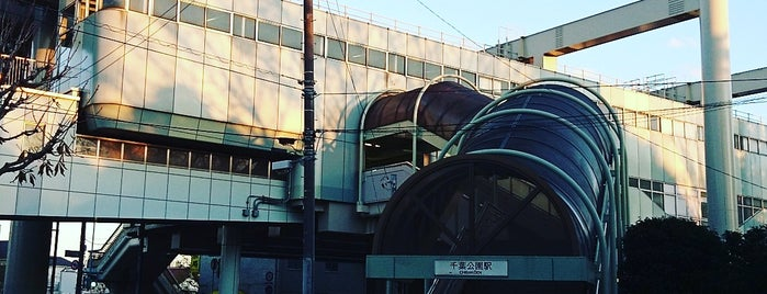 Chibakoen Station is one of Lugares favoritos de 高井.