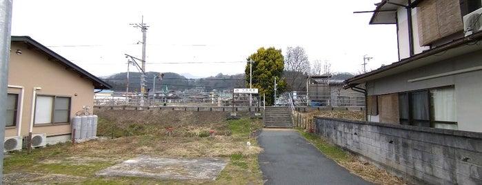下市田駅 is one of JR 고신에쓰지방역 (JR 甲信越地方の駅).