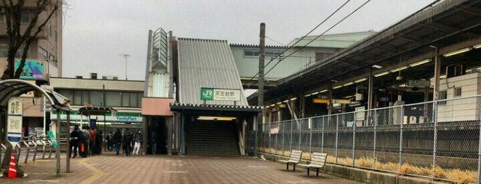 Tennodai Station is one of JR 키타칸토지방역 (JR 北関東地方の駅).