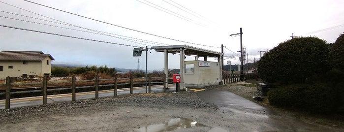 山吹駅 is one of JR 고신에쓰지방역 (JR 甲信越地方の駅).