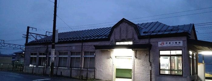 伊那八幡駅 is one of JR 고신에쓰지방역 (JR 甲信越地方の駅).