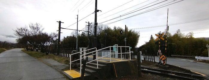 Ina-Tajima Station is one of JR 고신에쓰지방역 (JR 甲信越地方の駅).