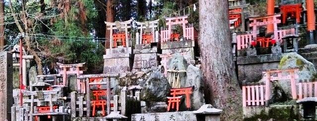 御膳谷奉拝所 is one of Saejimaさんのお気に入りスポット.