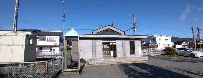 沢駅 is one of JR 고신에쓰지방역 (JR 甲信越地方の駅).