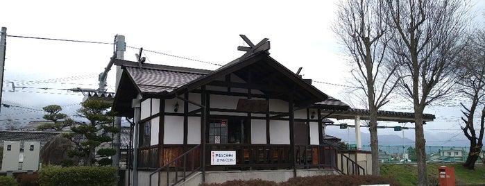 中萱駅 is one of JR 고신에쓰지방역 (JR 甲信越地方の駅).