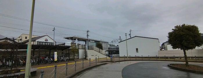 小町屋駅 is one of JR 고신에쓰지방역 (JR 甲信越地方の駅).