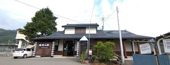 Inariyama Station is one of JR 고신에쓰지방역 (JR 甲信越地方の駅).
