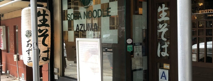 Azuma is one of Soba in The City.