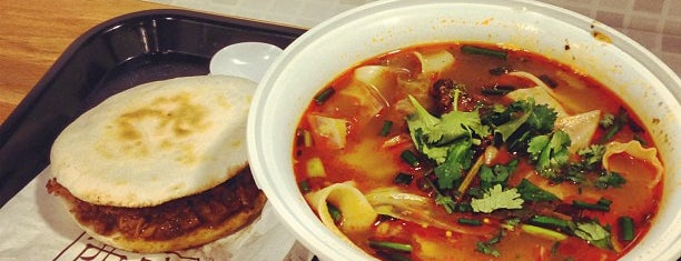 Xi'an Famous Foods is one of New York List.