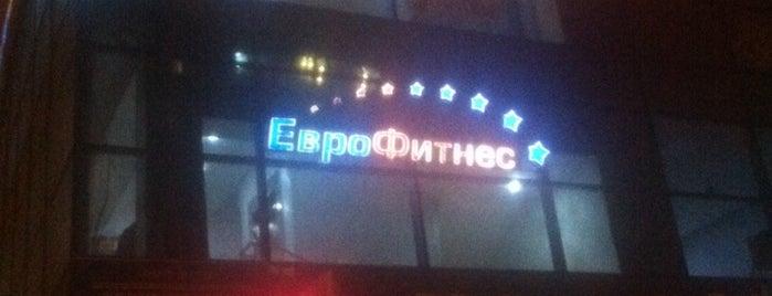 ТК «Прогресс» is one of Торговые центры в Санкт-Петербурге.