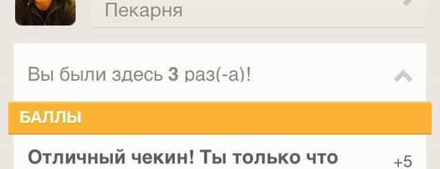 Цех 85 is one of Vladimirさんの保存済みスポット.