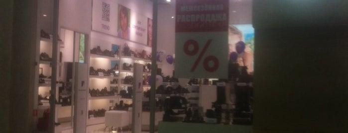 ABC Shoes is one of Обувные магазины в Петербурге. 0a377b4a3aa