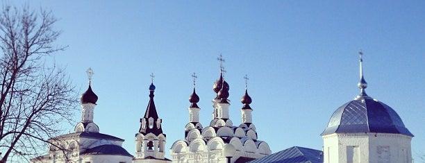 Свято-Троицкий женский монастырь is one of Lugares favoritos de Анастасия.