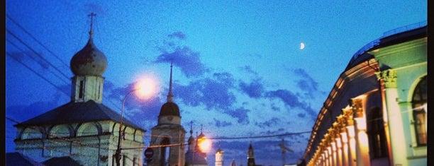 Улица Варварка is one of Locais curtidos por Глеб.