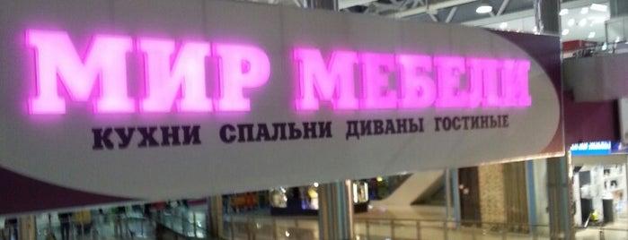 Мир Мебели is one of สถานที่ที่ Alexander ถูกใจ.