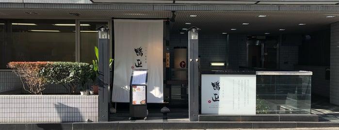 Kamosho is one of 銀座エリア.