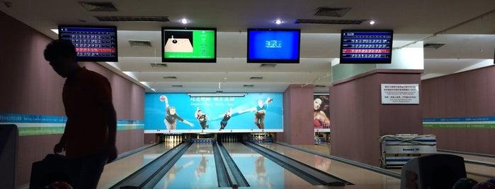 琅迈保龄 Longmarch Bowling is one of Pascha'nın Beğendiği Mekanlar.