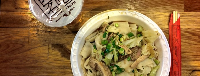 Xi'an Famous Foods 西安名吃 is one of Hit List: New York.