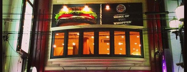 Burger King is one of 京都でおいしかった店.