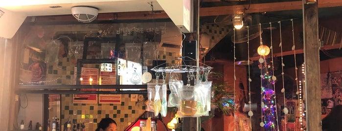 Vinyl is one of Seoul.