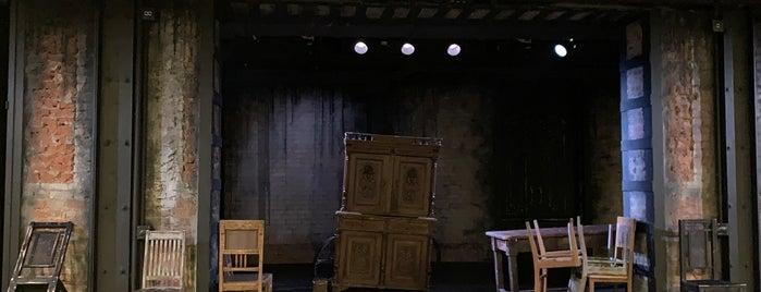 Симоновская сцена театра им. Вахтангова is one of Москва, где я была #2.