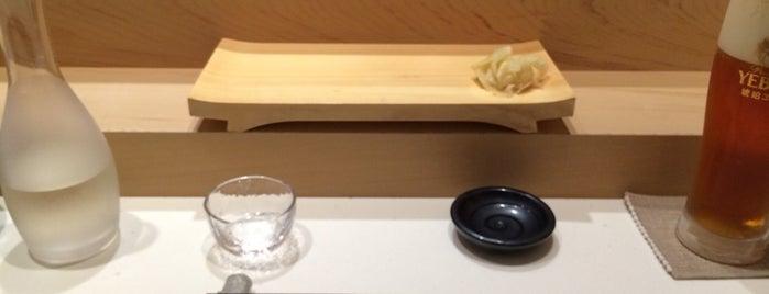 Sushi Bar Yasuda is one of Tokyo.