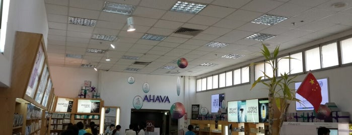 Ahava Visitor Center is one of Israel.