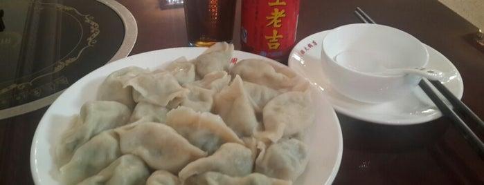 Zhou Jie Hot Pot Restaurant is one of Lieux sauvegardés par Ola.