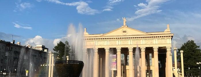 Площадь Театральная is one of Wi-Fi в Новокузнецке.