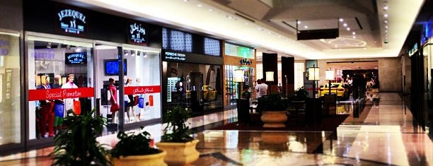 Lagoona Mall is one of Doha.