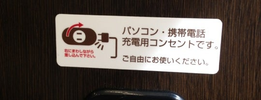 CoCo壱番屋 名古屋駅前店 is one of 電源 コンセント スポット.