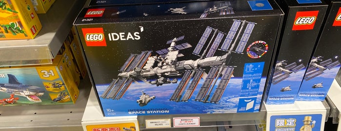 LEGO Store is one of Japan.