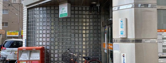 名古屋椿郵便局 is one of Nagoya.