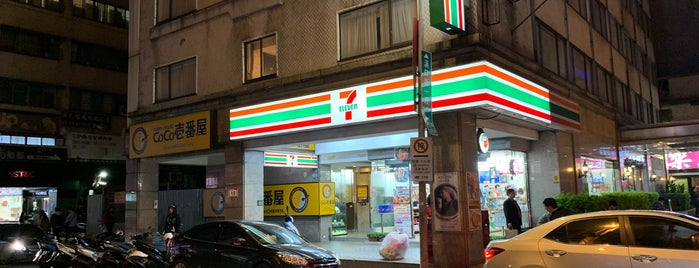 7-Eleven is one of Taipei Travel - 台北旅行.